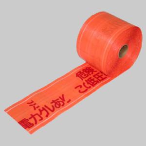 セフティライン 388−18 低圧電気用 (オレンジ) W