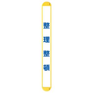 マルチバインダー 389−71 整理整頓縦