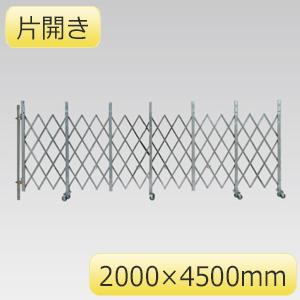 ライトゲートクロス (仮設ゲート) 391−111 片開き
