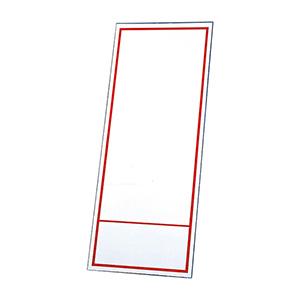 反射看板 394−95 無地 (板のみ)