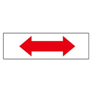 道路用標識(仮設用) 395−501 補助板 (A)