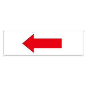 道路用標識(仮設用) 395−511 補助板 (B)
