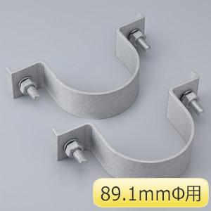 標識取付平リブ用金具 395−581