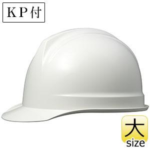ヘルメット 特大サイズ SC−1PLL RA KP ホワイト
