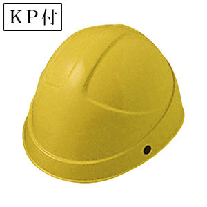 ヘルメット SC−3H KP付 イエロー