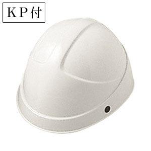 ヘルメット SC−3H KP付 ホワイト