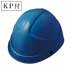 ヘルメット SC−3H KP付 ブルー