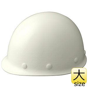 ヘルメット 特大サイズ SC−MLLT RA ホワイト