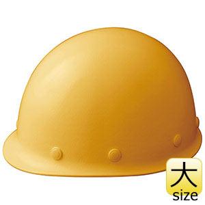 ヘルメット 特大サイズ SC−MLLT RA イエロー