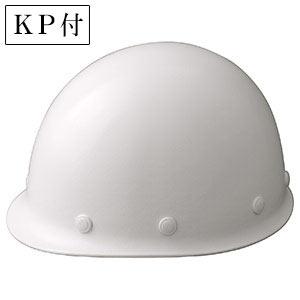 ヘルメット SC−M RA KP付 スーパーホワイト