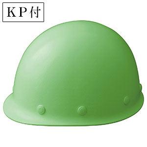 ヘルメット SC−M RA KP付 モスグリーン