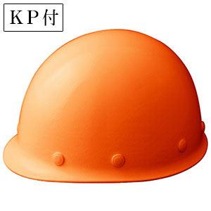 ヘルメット SC−M RA KP付 オレンジ