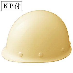 ヘルメット SC−M RA KP付 クリーム