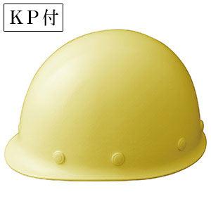 ヘルメット SC−M RA KP付 レモンイエロー