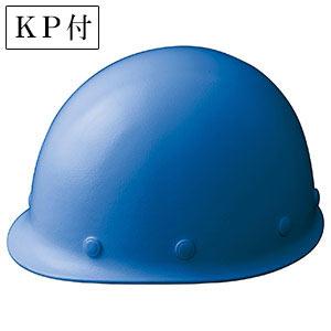 ヘルメット SC−M RA KP付 ブルー