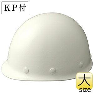 ヘルメット 特大サイズ SC−MLLT RA KP ホワイト