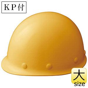 ヘルメット 特大サイズ SC−MLLT RA KP イエロー