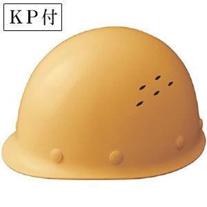 ヘルメット SC−MV RA KP付 イエロー