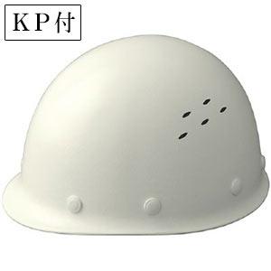 ヘルメット SC−MV RA KP付 ホワイト