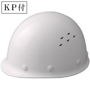ヘルメット SC−MV RA KP付 スーパーホワイト ※受注生産