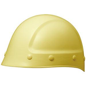 ヘルメット SC−7F ライトイエロー