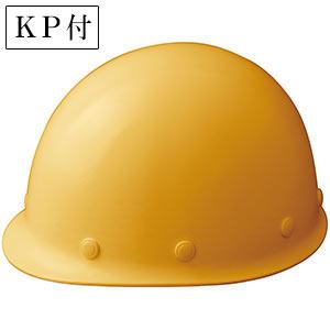 軽量ヘルメット SC−LM RA KP付 イエロー