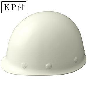 軽量ヘルメット SC−LM RA KP付 ホワイト