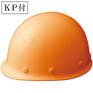 軽量ヘルメット SC−LM RA KP付 オレンジ