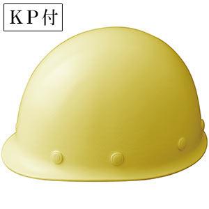 軽量ヘルメット SC−LM RA KP付 レモンイエロー