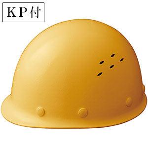 通気孔付 軽量ヘルメット SC−LMV RA KP付 イエロー