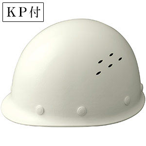 通気孔付 軽量ヘルメット SC−LMV RA KP付 ホワイト