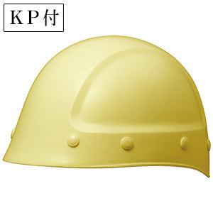 ヘルメット SC−7F KP付 ライトイエロー