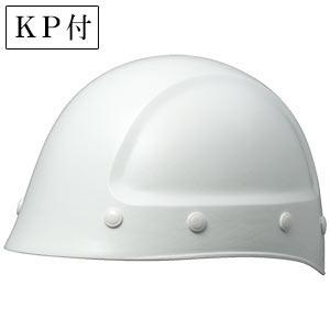 ヘルメット SC−7F KP付 ホワイト