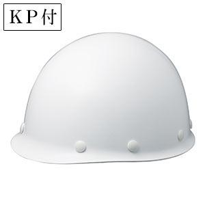 超軽量 ヘルメット SC−SLM RA2 KP付 ホワイト