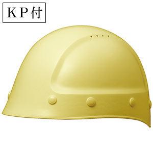 ヘルメット SC−7FV KP付 ライトイエロー