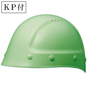 ヘルメット SC−7FV KP付 モスグリーン