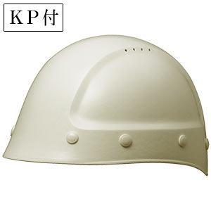 ヘルメット SC−7FV KP付 アイボリー