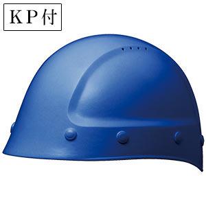 ヘルメット SC−7FV KP付 ブルー