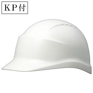 ヘルメット SC−5B RA KP付 ホワイト