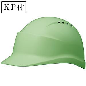 ヘルメット SC−5BV RA KP付 モスグリーン