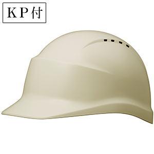 ヘルメット SC−5BV RA KP付 アイボリー