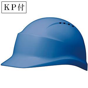 ヘルメット SC−5BV RA KP付 ブルー