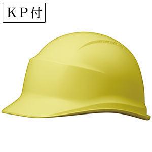 ヘルメット SC−5BR RA KP付 イエロー