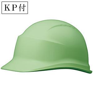 ヘルメット SC−5BR RA KP付 モスグリーン