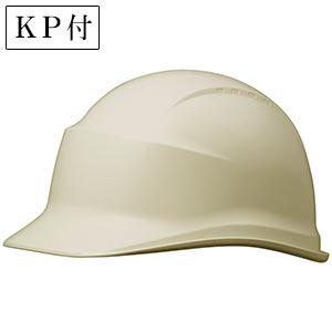 ヘルメット SC−5BR RA KP付 アイボリー