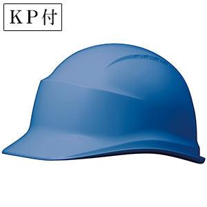 ヘルメット SC−5BR RA KP付 ブルー