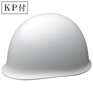 ヘルメット SC−MB RA KP付 ホワイト