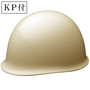 ヘルメット SC−MB RA KP付 クリーム