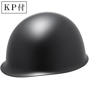 ヘルメット SC−MB RA KP付 ブラック