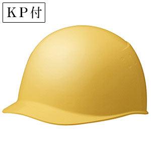 ヘルメット SC−9B RA KP付 イエロー